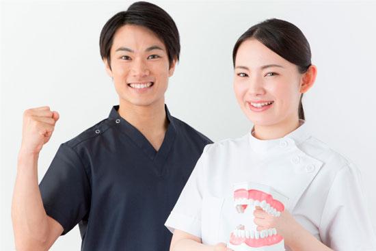 五反田駅前歯医者 予防歯科 歯科衛生士