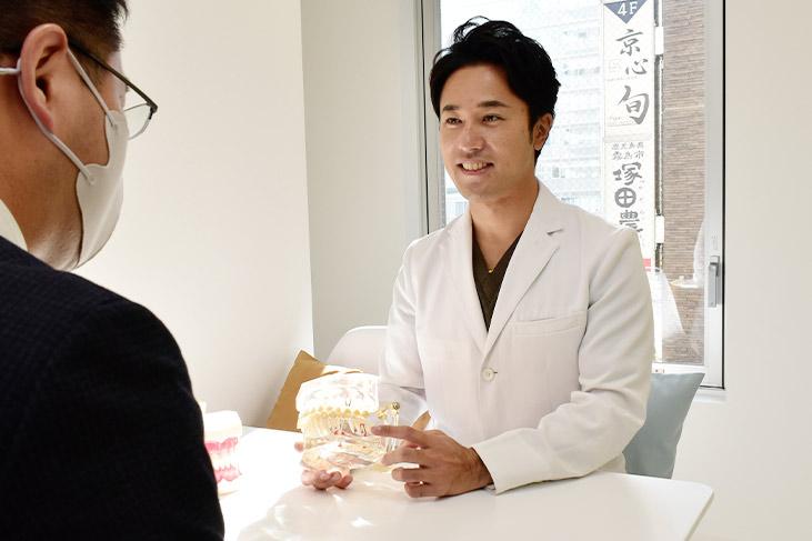 五反田駅前歯医者 患者さま第一の歯科治療